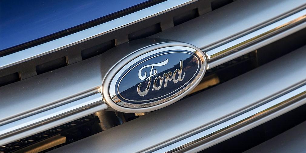 В России отзывают более 15 тысяч машин марки  Ford из‐за опасности возгорания