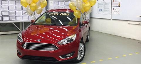 На заводе «Форд Соллерс Холдинга» во Всеволожске произведен 750-тысячный автомобиль